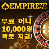 Empire777 Free Cash Bonus KR